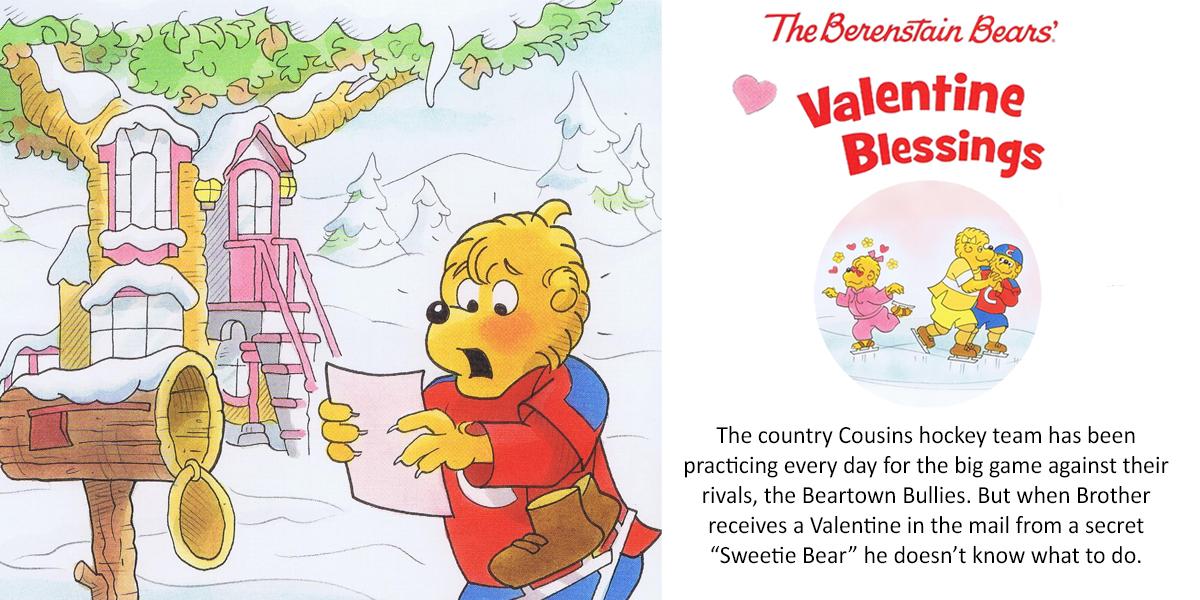 Valentine Blessings